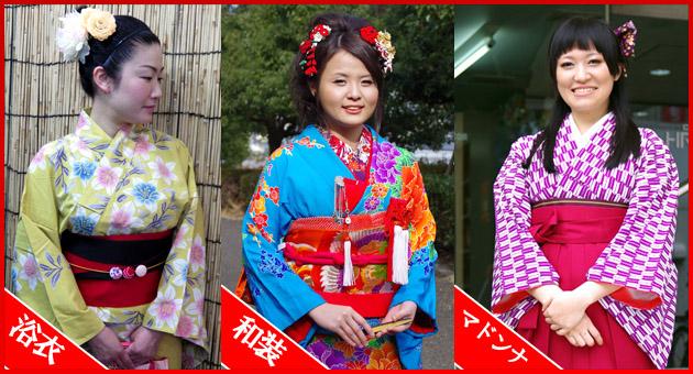 「媛さんぽ」のレンタル和服