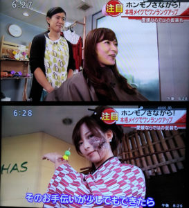 愛媛朝日テレビ「スーパーJチャンネル」