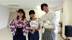 テレビ愛媛「文学のまち松山 相席スタートのイケメン探し」